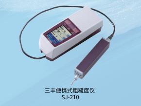 三丰便携式粗糙度仪SJ-210