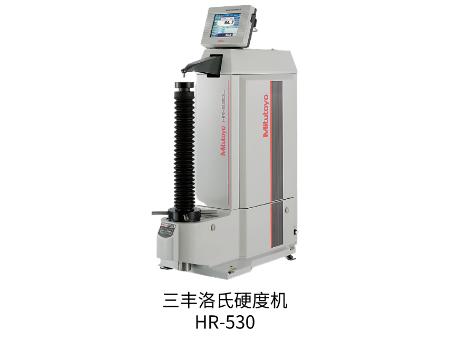 三丰洛氏硬度机HR-500系列