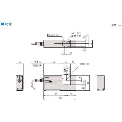 激光测径仪(测量装置) LSM-500S