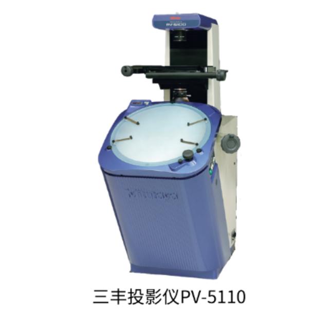 三丰投影仪PV-5110
