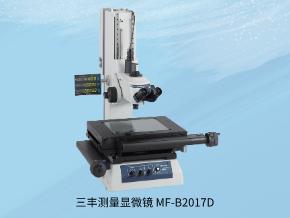 三丰测量显微镜MF