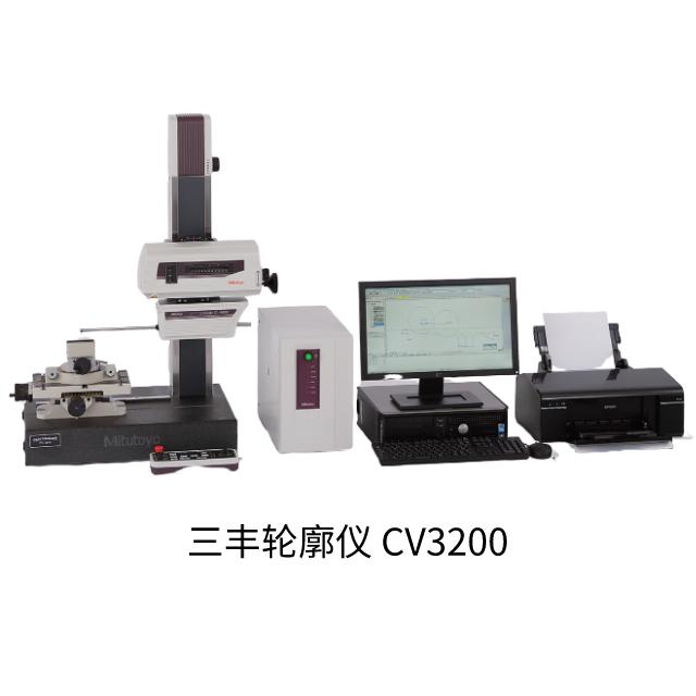 三丰轮廓测量仪CV-3200系列