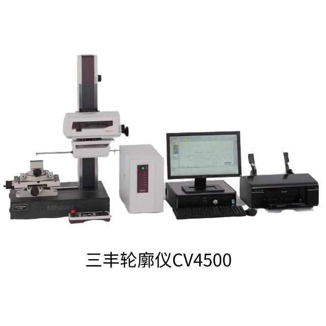 三丰轮廓测量仪CV-4500系列