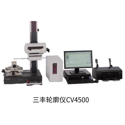 三丰轮廓仪CV-4500
