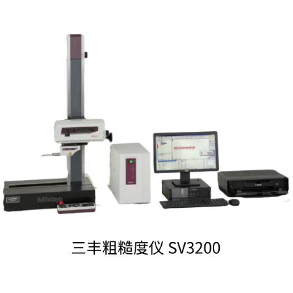 三丰粗糙度仪SV3200 (1)