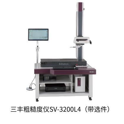 三丰粗糙度仪SV3200 (2)