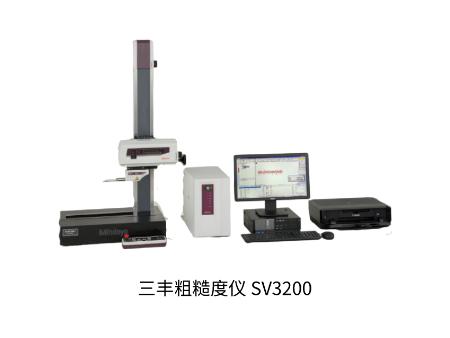 三丰粗糙度仪 SV3200系列