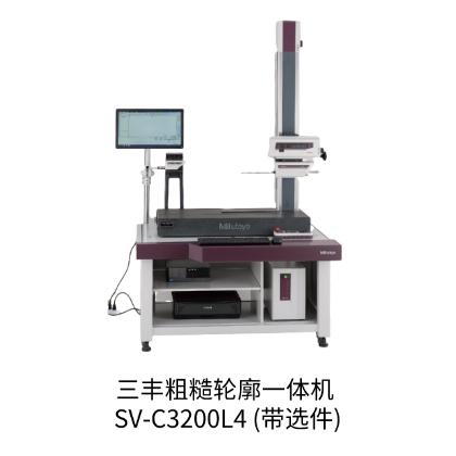 三丰粗糙轮廓一体机SV-C3200L4 (带选件)