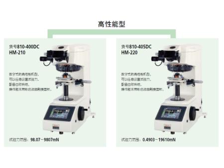 三丰维氏硬度机HM-200 系列
