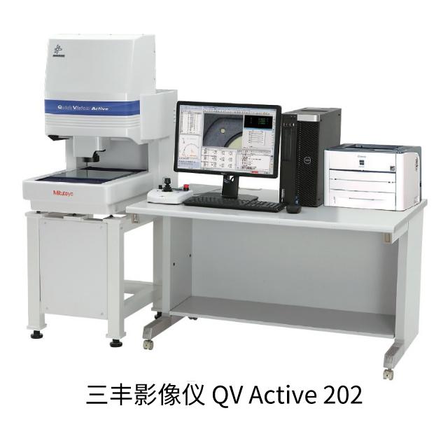 三丰影像仪 QV系列