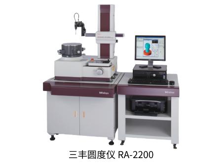 日本三丰圆度仪RA2200
