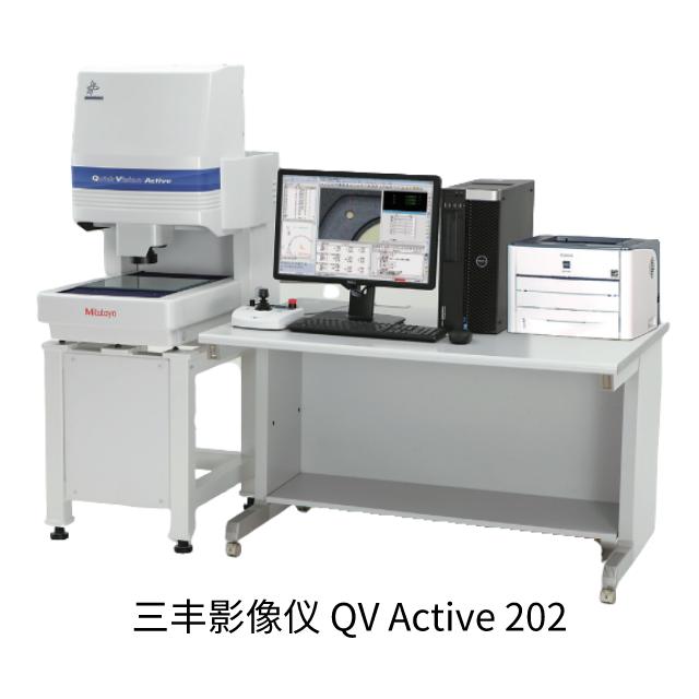 三丰影像仪QVActive202