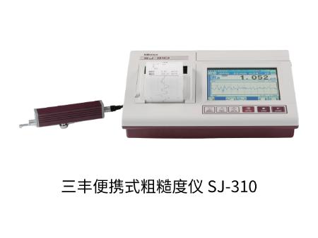 便携式粗糙度仪SJ-310