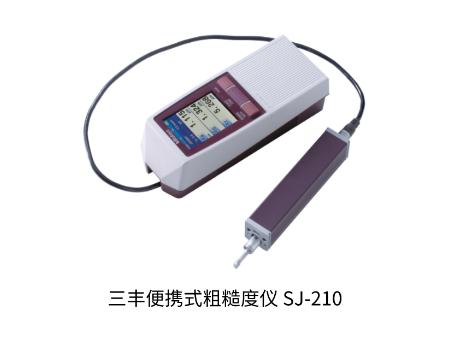 便携式粗糙度仪SJ-210