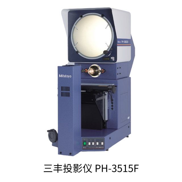 三丰投影仪 PH-3515F