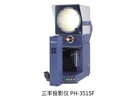 三丰投影仪PH-3515F