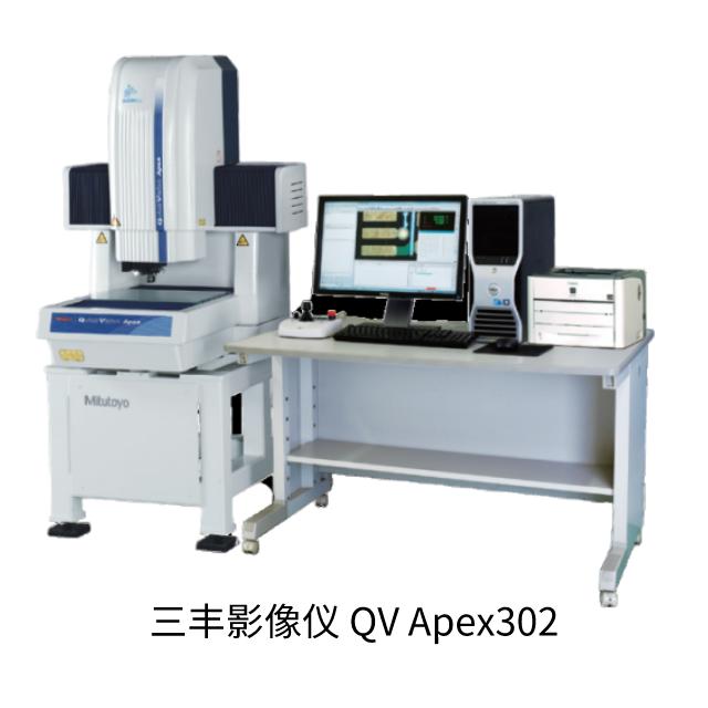 三丰影像仪QVApex302