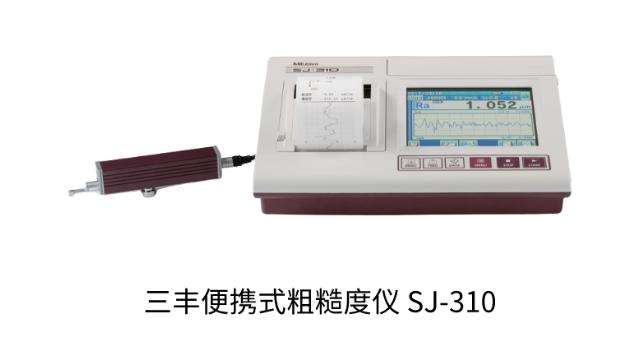 日本三丰MITUTOYOSJ-310178系列——便携式表面粗糙度测量仪