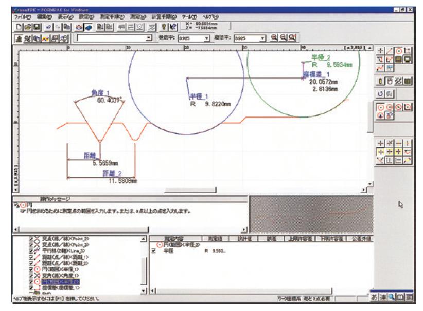 三丰手动/CNC三坐标测量机用MCOSMOS软件MCOSMOS