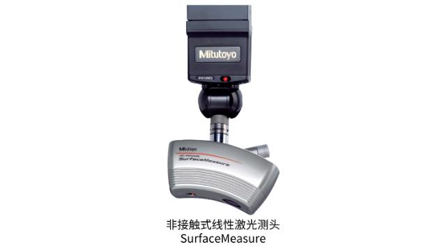 日本三丰MITUTOYO非接触式线性激光测头SurfaceMeasure