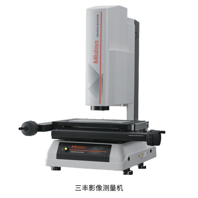 三丰影像测量机QS-LZ/AFC手动影像测量机