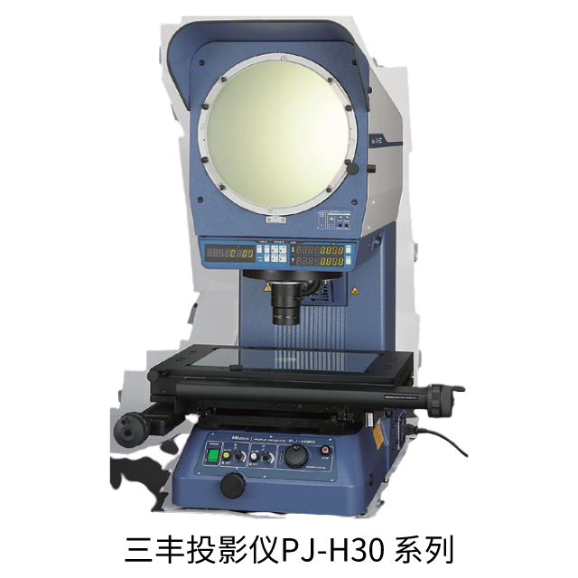 三丰投影仪PJ-H30系列