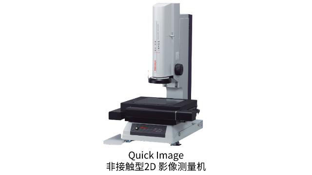 三丰影像测量机QuickImage非接触型2D影像测量机