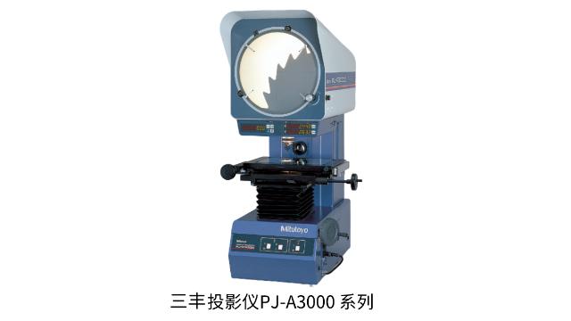 三丰投影仪PJ-A3000系列302系列—投影仪