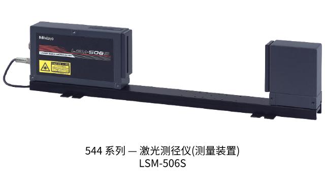 三丰544系列—激光测径仪(测量装置)LSM-506S